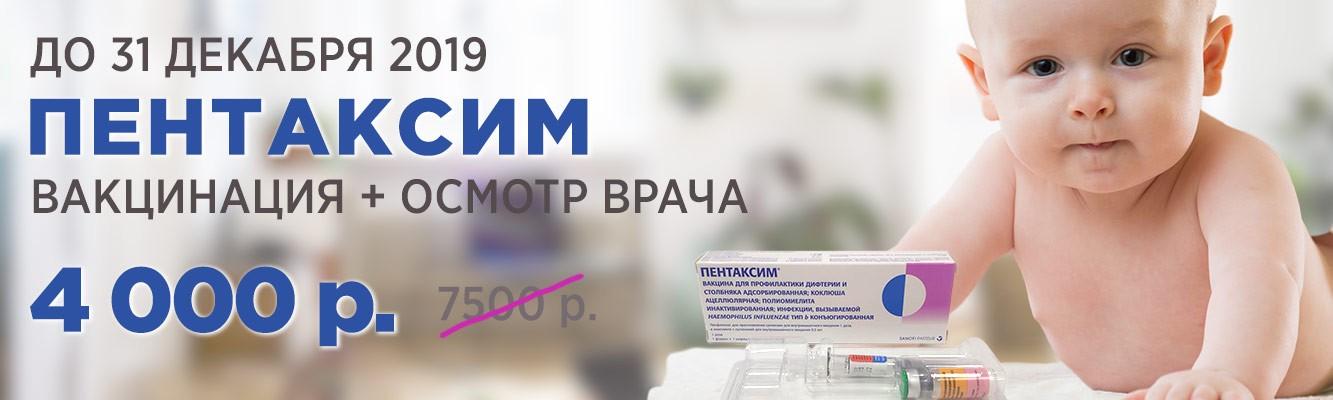 Акции АЛМ Медицина