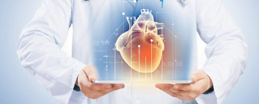 Консультация кардиолога и всестороннее кардиологическое обследование