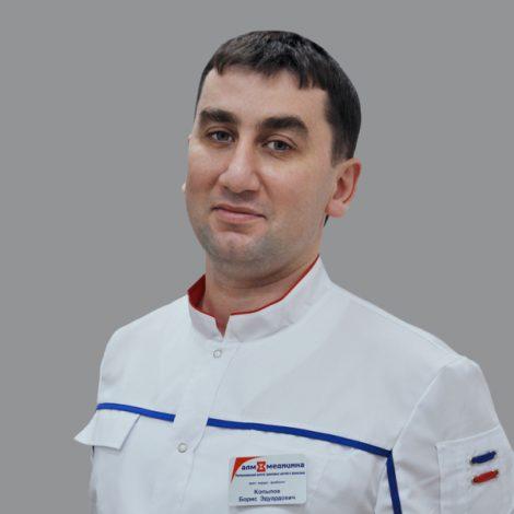 Копылов Борис Эдуардович