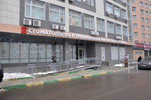 Детская офтальмология в районе метро Нахимовский проспект