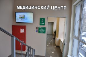 Больничные листы в районе Котловка