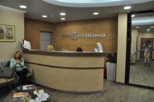 Офтальмология в районе метро Каховская